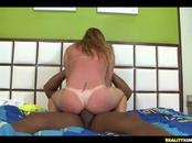 Divine Brazilian Chick Gets Stiff Pole In Ass
