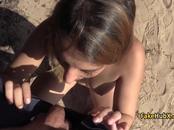 Cop banged blonde slut on the beach