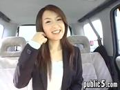 Asian Girl In Short Skirt In Public